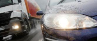 Как спастись пассажирам когда по встречной полосе несётся автомобиль