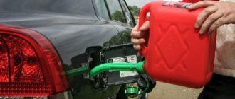 Канистры для бензина: 7 важных критериев при выборе
