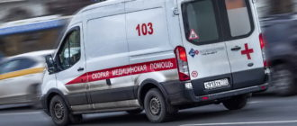 «Карета скорой помощи»: почему так называют машину скорой помощи