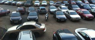 «Машина или гараж»: водителям, у которых нет гаража, хотят запретить покупать машины