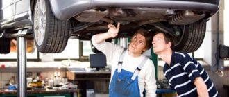 Может ли автовладелец присутствовать при техобслуживании машины в ремонтной зоне автосервиса