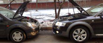 Можно ли «прикуривать» современные автомобили и почему опасно «прикуривать» чужую машину