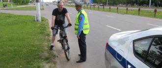 Можно ли управлять велосипедом в нетрезвом состоянии