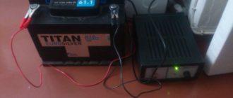 Можно ли заряжать необслуживаемый аккумулятор и почему аккумулятор кипит при зарядке