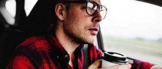 Опасен ли кофе для водителей и как кофе влияет на организм