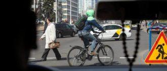 Пешеход или водитель: к кому приравниваются велосипедисты по ПДД