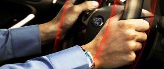 Почему бьёт руль на скорости: основные причины возникновения биения руля