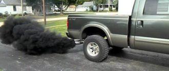 Почему идет черный дым из выхлопной трубы