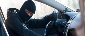 Почему угнать машину с автозапуском для угонщика намного проще