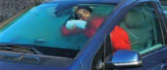 Почему запотевает лобовое стекло внутри автомобиля