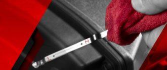 «Синтетика или полусинтетика»: как определить на глаз какое масло залито в двигатель подержанного автомобиля