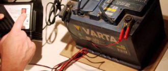 Сколько нужно заряжать автомобильный аккумулятор