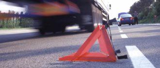 Водитель отъехал от места ДТП, считается ли, что он оставил место аварии