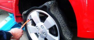 Зачем колеса накачивают азотом и приносит ли азот в шинах пользу