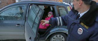 Должны ли быть пристегнуты задние пассажиры