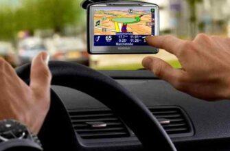 Как правильно выбрать автомобильный GPS-навигатор