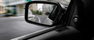 """Как уменьшить """"мёртвую зону"""" у автомобиля"""
