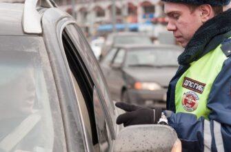 Обязан ли водитель передавать документы в руки инспектору ДПС в России