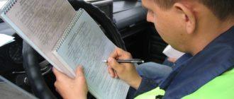 Штраф для водителей до 50.000₽ вводят с 1 ноября 2019