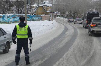 3 нарушения, за которые ГИБДД будут обязательно штрафовать зимой
