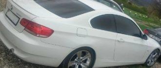 Друг купил BMW в Армении всего за 400.000₽, а через неделю нашел подарочек в салоне от бывшего владельца