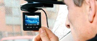 Имеет ли право инспектор ГИБДД забрать сам видеорегистратор