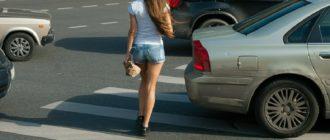 Нужно ли пропускать пешехода на пешеходном переходе