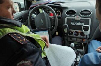 Обязан ли водитель садиться в машину инспектора ДПС