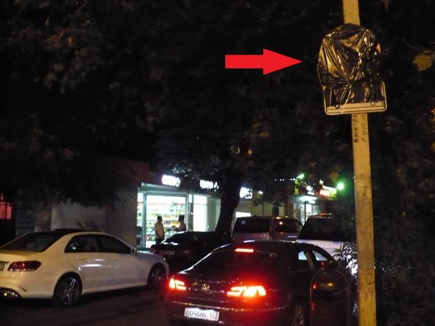 """Очередная хитроумная ловушка ГИБДД со знаками или """"капкан для водителя"""" с возможным лишением прав"""