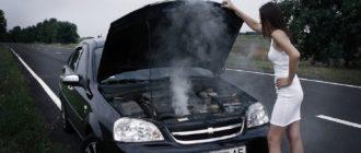 Перегрев двигателя: основные причины перегрева двигателя, которым многие не придают значения