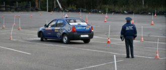 Вот как надо сдавать экзамен по вождению в ГАИ