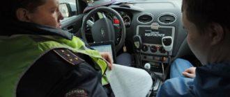 Зачем гаишники просят присесть в патрульный автомобиль