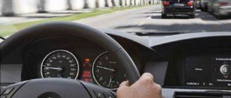 5 простых, но очень полезных вещей, которые пригодятся любому водителю