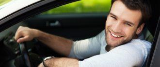 5 важных советов водителям, которые пригодятся на дороге