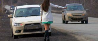 Авторазвод на трассе, который запросто лишит вещей в вашем автомобиле или даже самого автомобиля