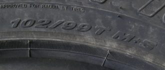 Что значит M+S на шинах и можно ли на шинах M+S ездить зимой