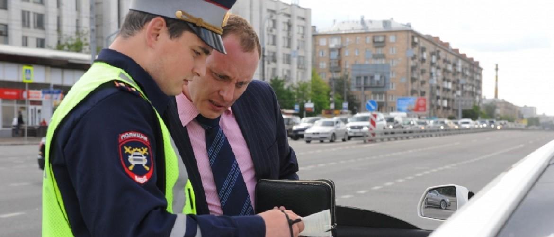 Инспектор потребовал предъявить ПАСПОРТ, а потом оштрафовал за отсутствие документов