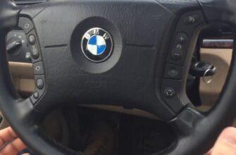 Бьет руль на скорости при торможении