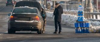 Почему опытные водители покупают незамерзайку на улице
