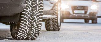 «Шипы или липучка»: какая резина лучше на зиму