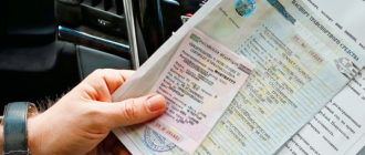 Что делать собственникам авто с проблемными документами