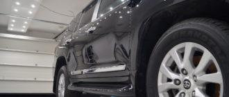 Как защитить кузов автомобиля от сколов