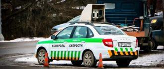 В Подмосковье дорожные камеры устанавливают на крыши автомобиля