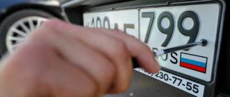 Водителям понравилась опция по самостоятельной печати номеров