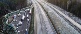 «Автодор» потратит 468 млн руб. на проектирование обхода Твери