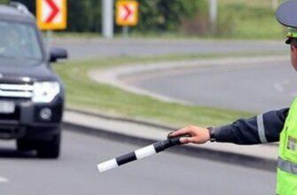 Что делать, если инспектор остановил машину и не подходит