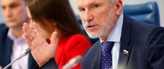Депутаты назвали новые штрафы репрессивными