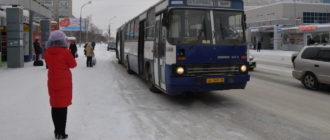ГИБДД нашла нарушения в оформлении общественного транспорта