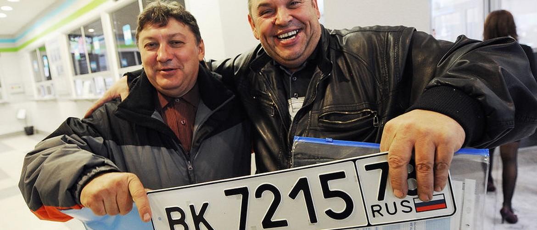 ГИБДД планирует изменить количество знаков в номере автомобиля