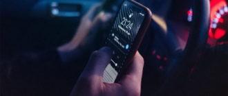 Как безопасно разговаривать по телефону во время вождения